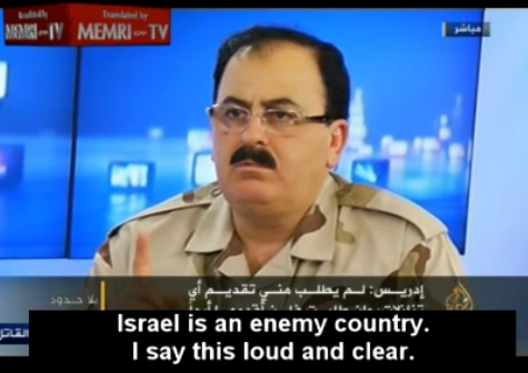 Syrian rebel leader Salim Idris 'Israel is an enemy country'